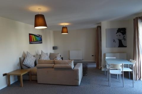 2 bedroom apartment to rent - Meridian Point, Friars Road City Centre Coventry