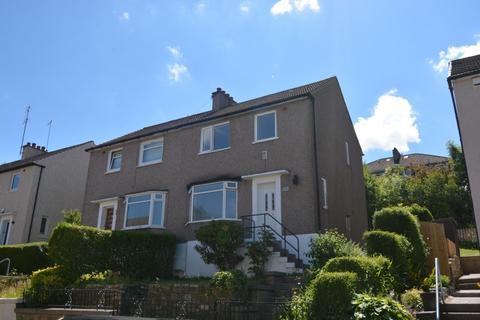 3 bedroom semi-detached villa for sale - 184 Weymouth Drive, Kelvindale, G12 0ET