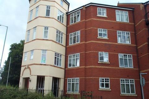 2 bedroom apartment for sale - Pennant Court, Penn Road, Wolverhampton, WV3
