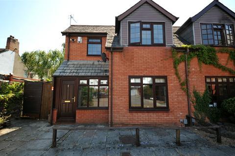 2 bedroom semi-detached house for sale - Bangor Court, Bangor Lane, Roath, Cardiff, CF24