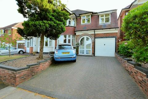 4 bedroom semi-detached house for sale - Edenhall Road, Quinton