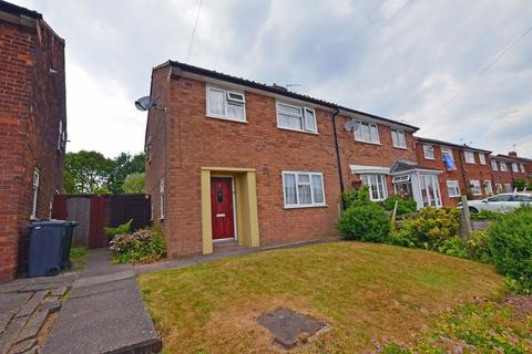 3 bedroom semi-detached house for sale - Pitfields Road, Oldbury