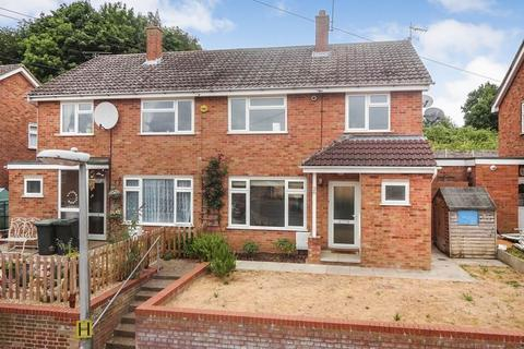 3 bedroom semi-detached house for sale - Town Shott, Clophill