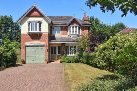 4 bedroom detached house for sale - Sandington Drive, Cuddington