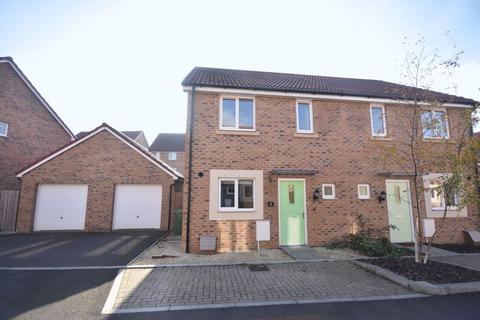 3 bedroom semi-detached house for sale - Cowslip Crescent, Lyde Green