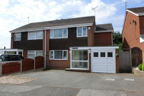 4 bedroom house for sale - Foxland Close, Cheswick Green, Solihull