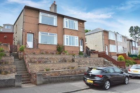 2 bedroom semi-detached villa for sale - Randolph Drive, Clarkston, Glasgow, G76
