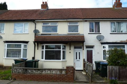 3 bedroom terraced house for sale - Nunts Park Avenue, Holbrooks