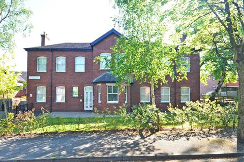 2 bedroom apartment for sale - St Christopher Court, Penkhull