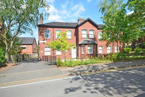 1 bedroom apartment for sale - St. Christopher Court, Penkhull