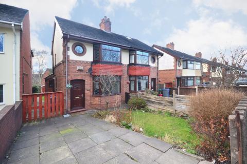 2 bedroom semi-detached house for sale - Dividy Road, Bucknall, Stoke-on-Trent
