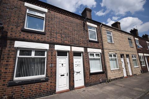2 bedroom terraced house to rent - Welby Street, Fenton