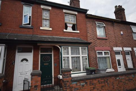 2 bedroom terraced house for sale - Buccleuch Road, Normacot
