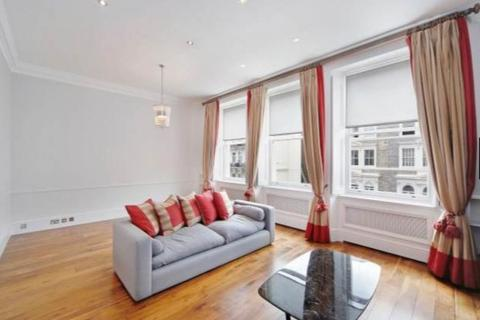 3 bedroom apartment to rent - Queens Gate Place