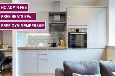 2 bedroom apartment to rent - Onyx Residence, 111 St Mary's Road, Sheffield, S2