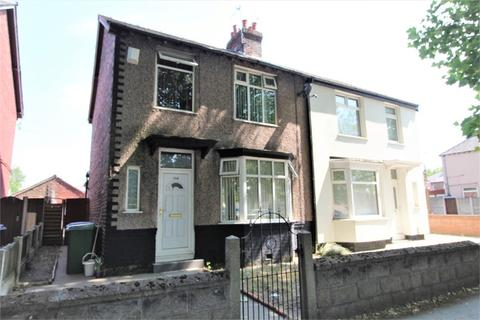 3 bedroom semi-detached house for sale - St Marys Road, Garston, LIVERPOOL, Merseyside