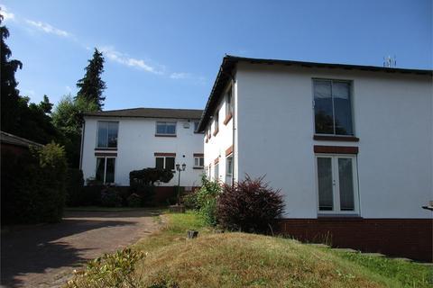 2 bedroom flat for sale - Fordwell, Llandaff, Cardiff, South Glamorgan