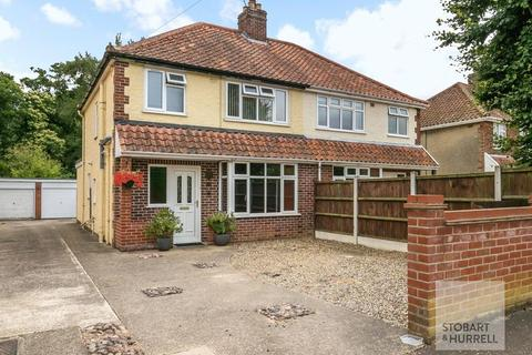 3 bedroom semi-detached house for sale - South Hill Road, Thorpe St Andrew, Norwich, NR7 0LR