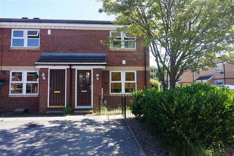 3 bedroom semi-detached house for sale - Swallowfield Drive, Hessle, Hull, HU4
