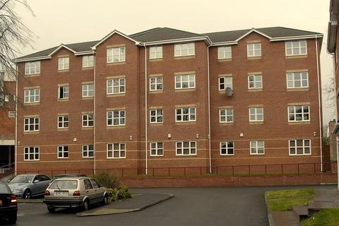 1 bedroom property to rent - Aylesbury Court, Gressingham Grove, Coventry