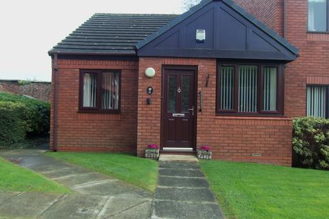 2 bedroom semi-detached bungalow for sale - Sylvan Court, Woolton, Liverpool