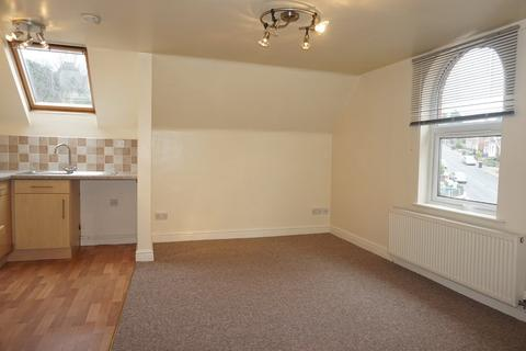 1 bedroom flat to rent - Mill House, Spital Lane, Chesterfield