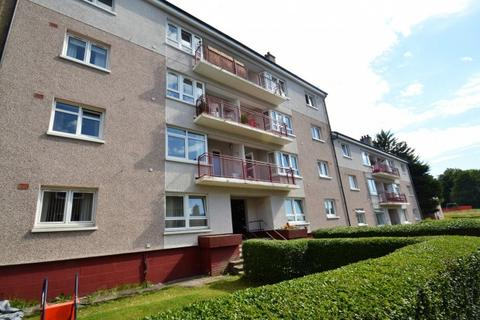 2 bedroom flat for sale - Fieldhead Drive,  Eastwood, G43