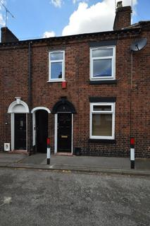 3 bedroom terraced house to rent - Chapel Street, May Bank