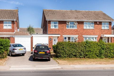 3 bedroom semi-detached house for sale - Woodway Lane, Potters Green, Coventry