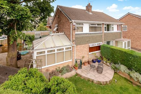 3 bedroom semi-detached house for sale - Woodlea Road, Yeadon, Leeds, LS19 7BJ