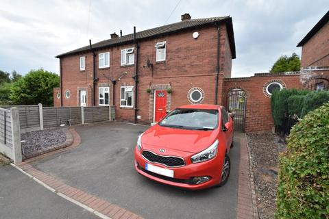 2 bedroom semi-detached house for sale - Queensway, Rothwell