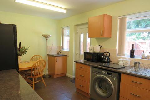 2 bedroom terraced house for sale - Longford Crescent, Bulwell, Nottingham, NG6