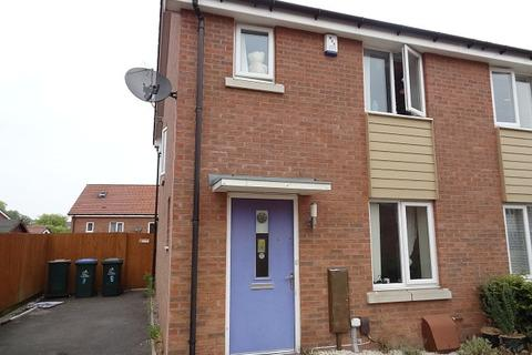 2 bedroom house for sale - Kingfisher Close, Coventry
