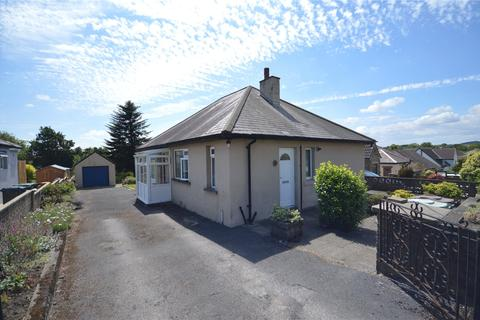 2 bedroom detached bungalow for sale - Shaw Lane Gardens, Guiseley, Leeds, West Yorkshire
