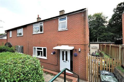 3 bedroom semi-detached house for sale - Iveson Drive, West Park, Leeds