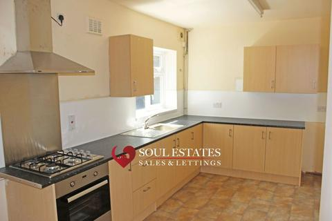 1 bedroom house to rent - St. Catherines Close, Coventry