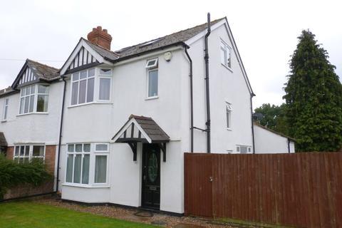 1 bedroom house share to rent - Cheltenham Road, Longlevens