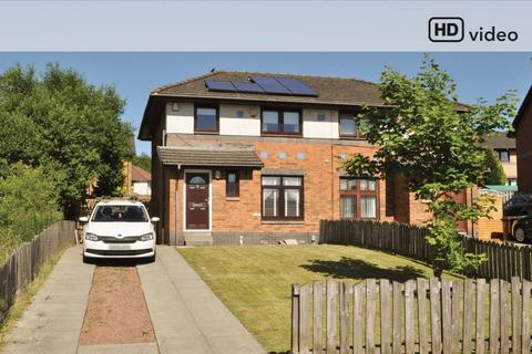 3 bedroom semi-detached house for sale - Monymusk Place, Drumchapel , Glasgow, G15 8JH