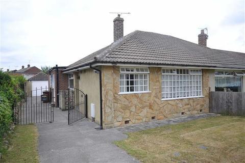 3 bedroom semi-detached bungalow for sale - Holman Avenue, Garforth, Leeds, LS25