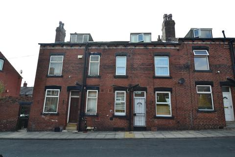 2 bedroom terraced house to rent - Conference Place , ARMLEY