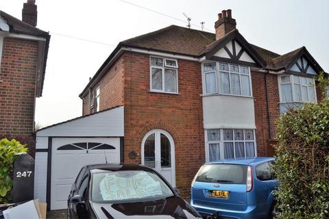 4 bedroom semi-detached house to rent - Dysart Road, Grantham