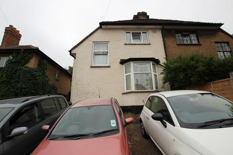 3 bedroom semi-detached house for sale - Plumer Road