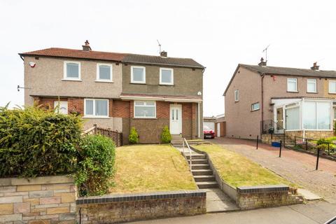 2 bedroom semi-detached house for sale - 61 Broomhall Drive, Edinburgh, EH12 7QJ