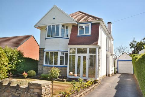 4 bedroom detached house for sale - Alwoodley Lane, Leeds