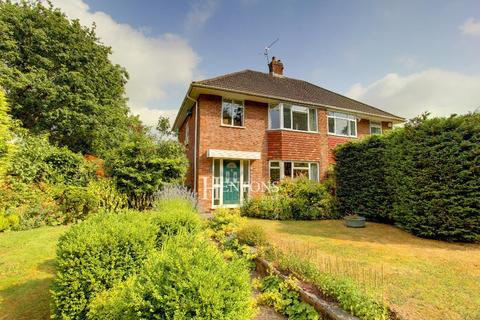 3 bedroom semi-detached house for sale - Gwern-Rhuddi Road, Cyncoed, Cardiff
