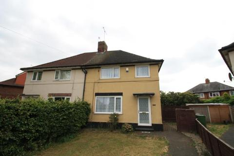4 bedroom semi-detached house to rent - OAKWOOD LANE, LEEDS, WEST YORKSHIRE, LS9 6QX