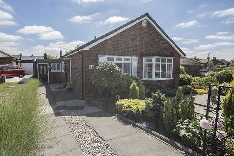 2 bedroom detached bungalow for sale - Kirkwood Place, Brunton Park, Newcastle upon Tyne