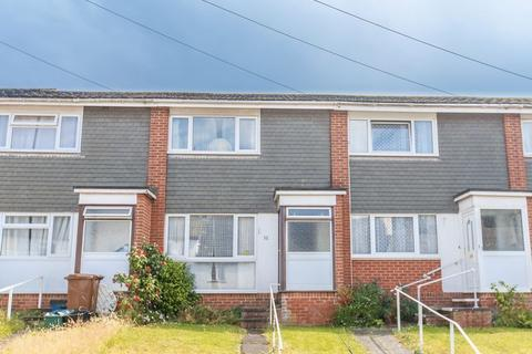 2 bedroom terraced house for sale - Threshers, Crediton