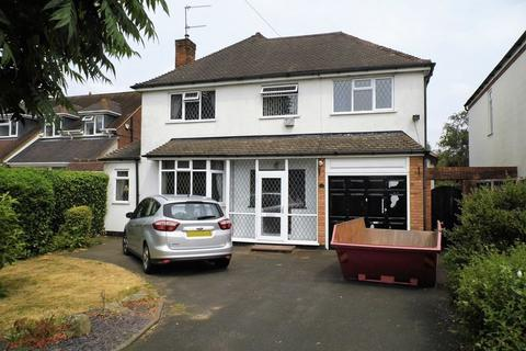 4 bedroom detached house for sale - Hall Lane, Pelsall, Walsall