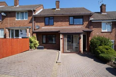 3 bedroom house for sale - Boscombe Crescent, Downend, Bristol, BS16 6QZ